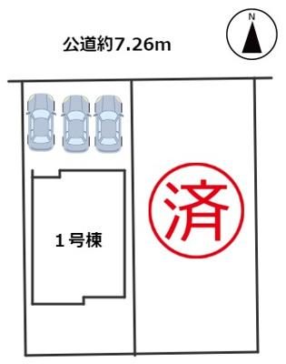 【区画図】FIRSTTOWN 第1中村区草薙町