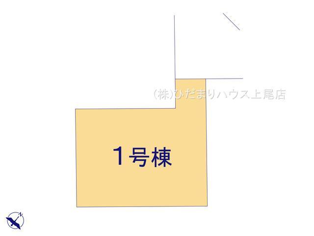 【区画図】桶川市西2丁目 新築一戸建て 01