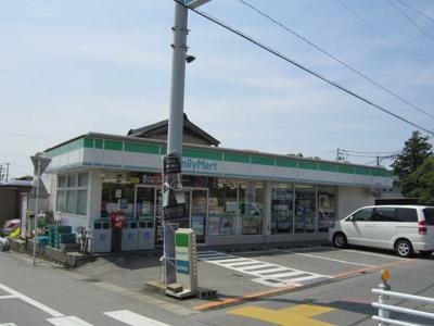ファミリーマート 幸田町芦谷店まで700m