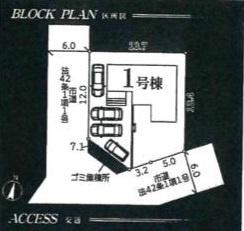 【区画図】鹿嶋市平井第6 新築戸建(全1棟)