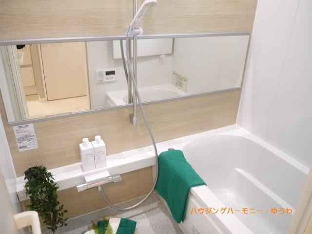 【浴室】高島平住宅16号棟