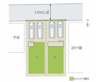 【区画図】MELDIA 辰巳町