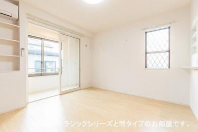 【洋室】カレントハウス