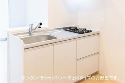 【キッチン】カレントハウス