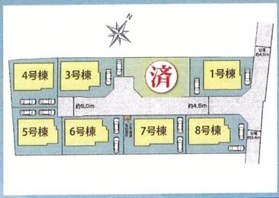 【区画図】新築 京王相模原線 橋本駅 相模原市緑区 下九沢