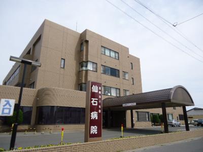仙石病院まで2,102m