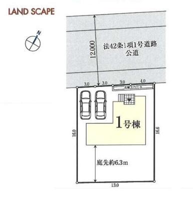 【区画図】所沢市北岩岡 全1棟