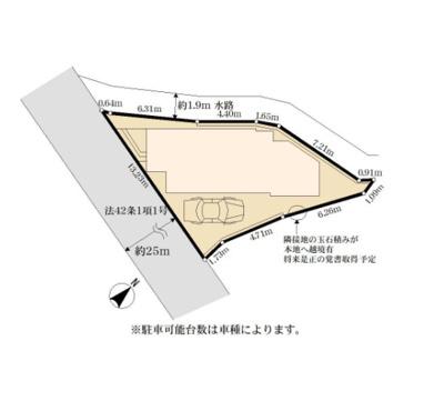 【区画図】相原町