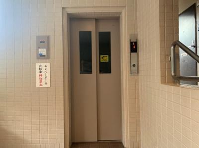 【その他共用部分】翠久マンション
