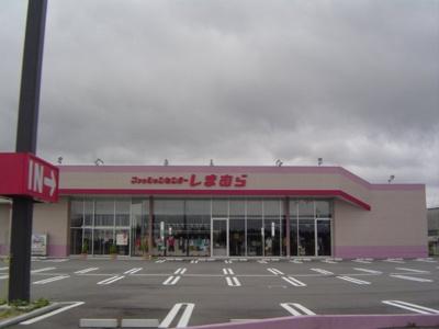 ファッションセンターしまむら宇部店(洋品店)まで346m