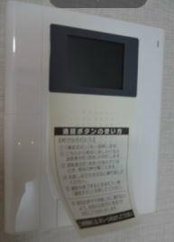 【セキュリティ】プレール・ドゥーク住吉Ⅲ