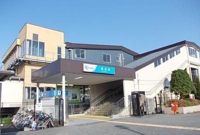 小田急線・開成駅まで2160m