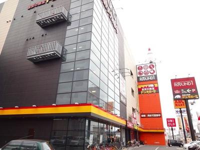 ドン・キホーテ福山店まで1200m