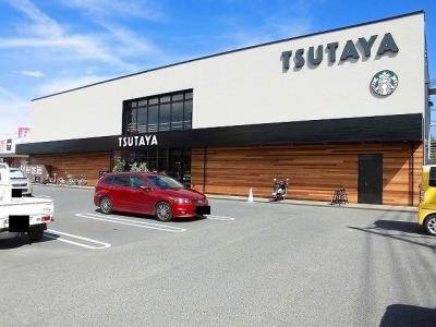 TSUTAYA伊勢丘店まで1000m