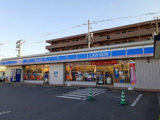 ローソン福山三吉町一丁目店まで200m