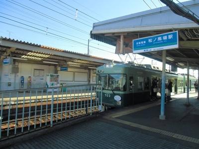 京阪松ノ馬場駅