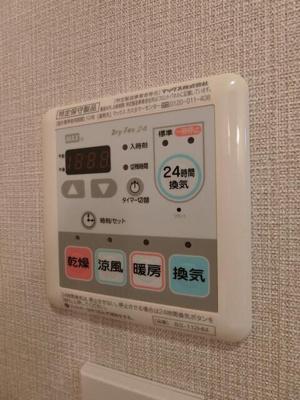 【設備】Primal Gotanda