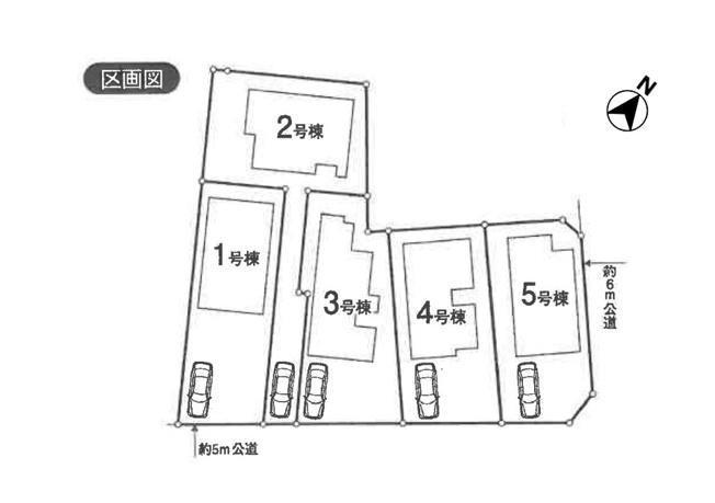 【区画図】東村山市恩多町1丁目 新築戸建て 全5棟 1号棟
