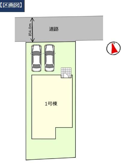 【区画図】流山市美原2期