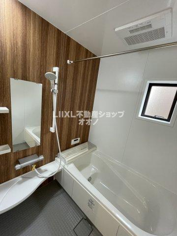 【浴室】加須市南町 新築一戸建て 全2棟1/2