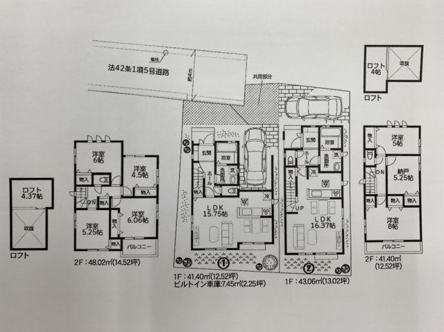 1号棟 価格7,180万円、3LDK+ロフト、土地面積98.67㎡、建物面積89.42㎡ 2号棟 価格6,580万円、3LDK+ロフト、土地面積92.36㎡、建物面積84.46㎡ 【2021年9月撮影