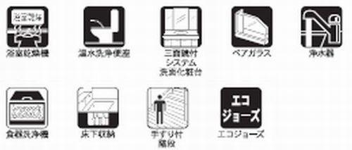 【仲介手数料0円】茅ヶ崎市今宿2期 新築一戸建て 全2棟