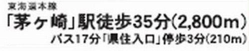 2号棟 【仲介手数料0円】茅ヶ崎市今宿2期 新築一戸建て 全2棟