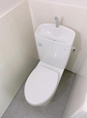 【トイレ】三栄ビル
