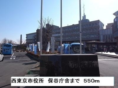 西東京市役所保谷庁舎まで550m