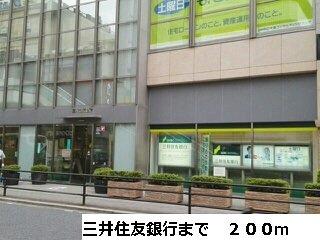 三井住友銀行まで200m