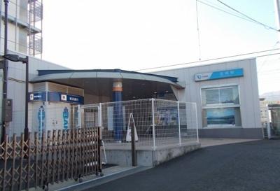 小田急線・足柄駅まで740m