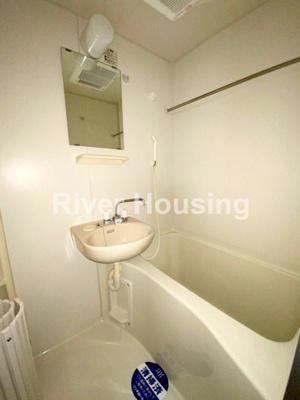 【浴室】キャッスル高田馬場