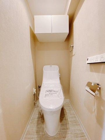 【トイレ】セイントマンション