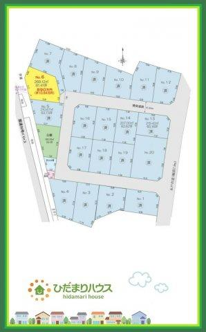 【土地図】水戸市河和田3丁目 売地 81坪