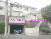 平塚市日向岡2丁目 中古一戸建ての画像