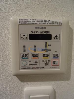 【浴室】セレニテ梅田北プレミアム