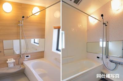 同仕様建物の浴室写真。カラーは異なることがございます。