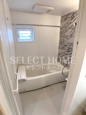 【浴室】パピヨンB