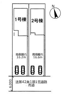 【区画図】加須市久下3丁目 新築一戸建て 1/2
