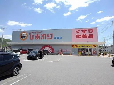 【その他】プランドール・ユー C
