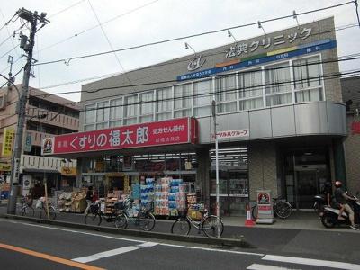 くすりの福太郎まで1400m