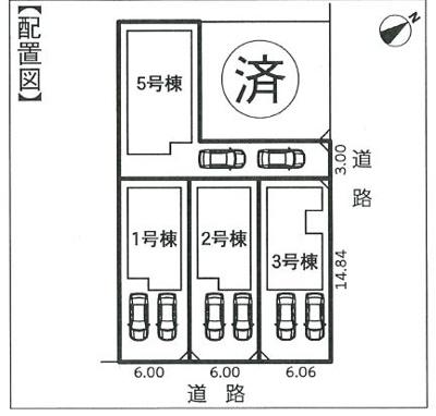 【区画図】静岡市駿河区西中原1丁目 20-1期 新築一戸建て 5号棟 ID