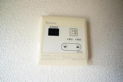【設備】シティハイツ吉田