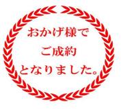 【中古】五百渕ハイコーポ3階   桜小学校、郡山第3中学校の画像