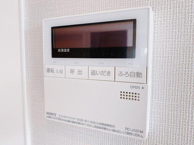 【発電・温水設備】セイントマンション
