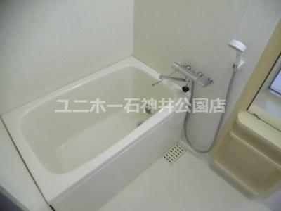 【浴室】アルタイル平和台