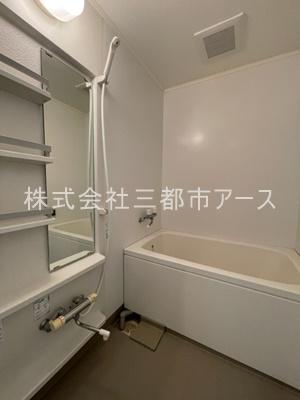 【浴室】ファイブハイツ