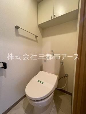 【トイレ】ファイブハイツ