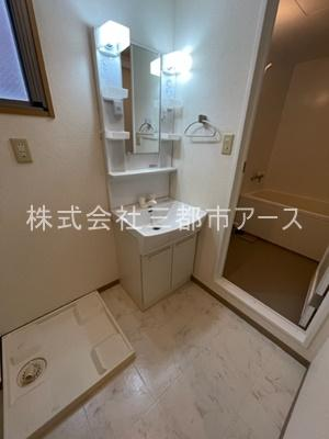 【洗面所】ファイブハイツ