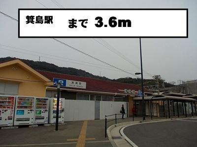 【その他】カーサ・ラッフィナート